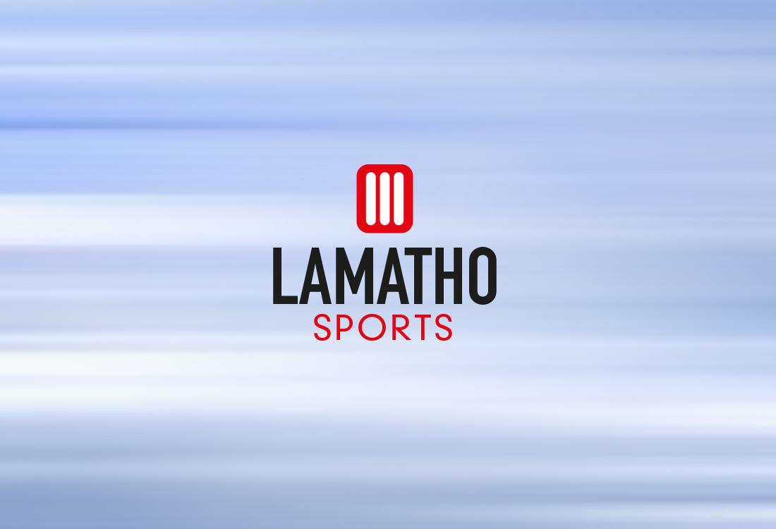 gramid_logo_lamatho_1