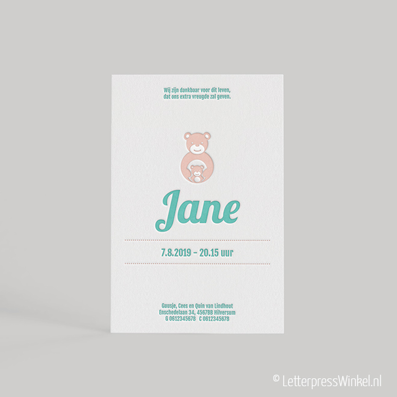 Jane_WEB-01-800×800